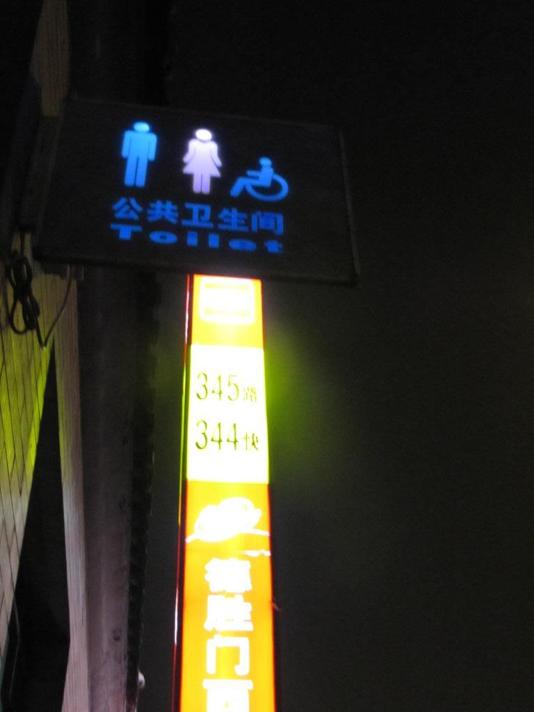 Beijing has toilets everywhere