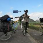 China106.jpg