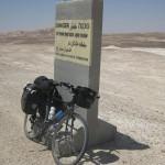Weapons Range; Paran Desert, Israel